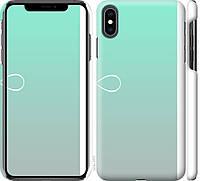 """Чехол на iPhone XS Max Знак бесконечности """"3204c-1557-18924"""""""