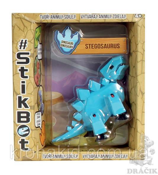 Фигурка Стикбот СТЕГОЗАВР динозавр JM - 13 A Stikbot Dino Stegosaurus