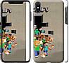 """Чехол на iPhone XS Max Minecraft 6 """"3330c-1557-18924"""""""
