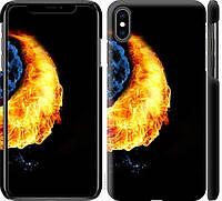 """Чехол на iPhone XS Max Инь-Янь """"1670c-1557-18924"""""""