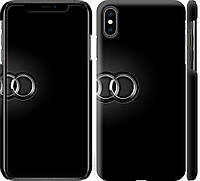"""Чехол на iPhone XS Max Audi. Logo v3 """"3106c-1557-18924"""""""