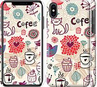 """Чехол на iPhone XS Max Птички котики и тортик """"2914c-1557-18924"""""""
