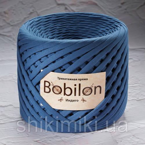 Трикотажная пряжа Bobilon (5-7 мм), цвет Индиго