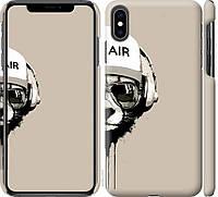 "Чехол на iPhone XS Max On air ""4166c-1557-18924"""