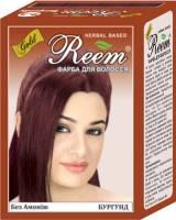"""Индийская краска для волос на основе хны """"Рим голд""""бургунд (6 пакетов)"""