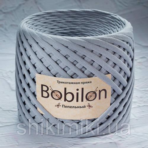 Трикотажная пряжа Bobilon (5-7 мм), цвет Пепельный