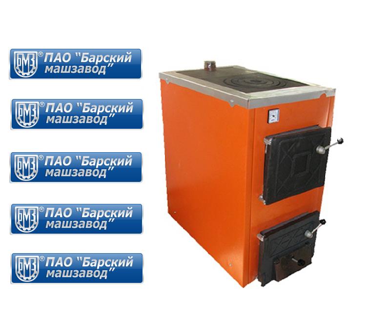 Котел твердотопливный Термобар АКТВ-20 (плита, 2 комфорки) длительного горения