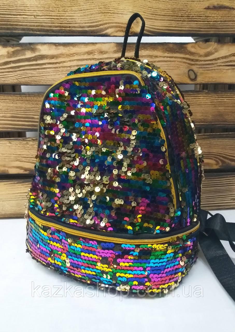 Рюкзак с радужными паетками, на один отдел, материал голограмма