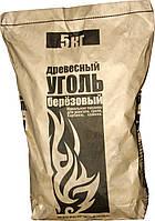 Уголь древесний 2,5 кг