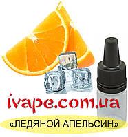 """Ароматизатор миксовый """"Ледяной апельсин"""" 5 мл"""
