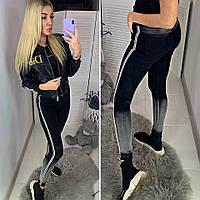 Женские стильные джинсы Амбре