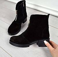 Женские демисезонные ботинки с молнией впереди, фото 1
