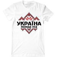 "Футболки ""УКРАЇНА ПОНАД УСЕ"", фото 1"