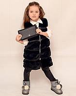 Жилетка меховая для девочки 6-9 лет черная