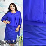 Платье женское большого размера 52.54.56, фото 2