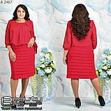 Платье женское большого размера 52.54.56, фото 4