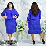 Платье женское большого размера 52.54.56, фото 3