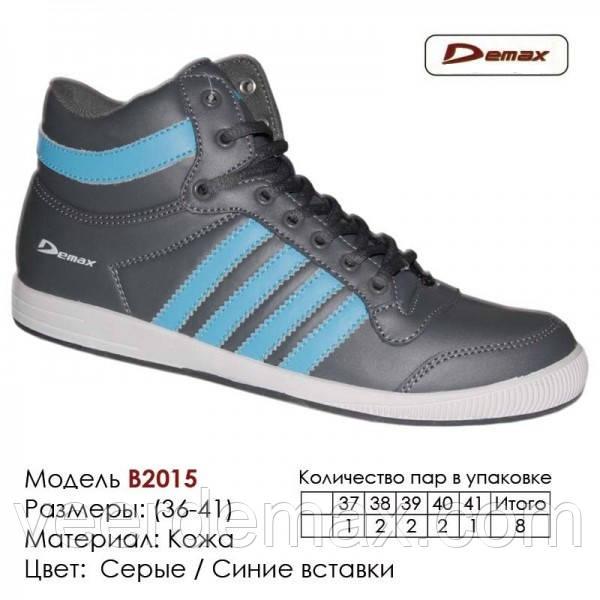 Кроссовки подростковые высокие Veer Demax размеры 37-41