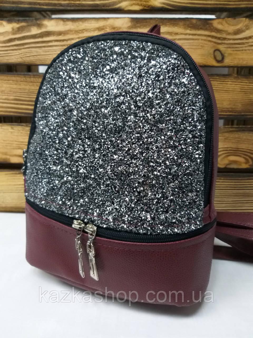 Рюкзак с серебряными блестками, битое стекло, глитер, один отдела, материал кожзам бордового цвета