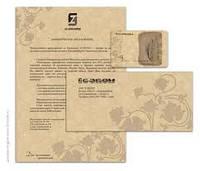 Фирменные конверты. Фирменные бланки. Цифровая печать. Офсет.