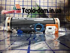 Комплекты теплого пола Epenerpia 305 (с цифровым регулятором)
