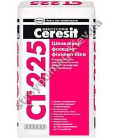 Ceresit СТ-225 (25кг) Шпаклевка  белая фасадная финишная