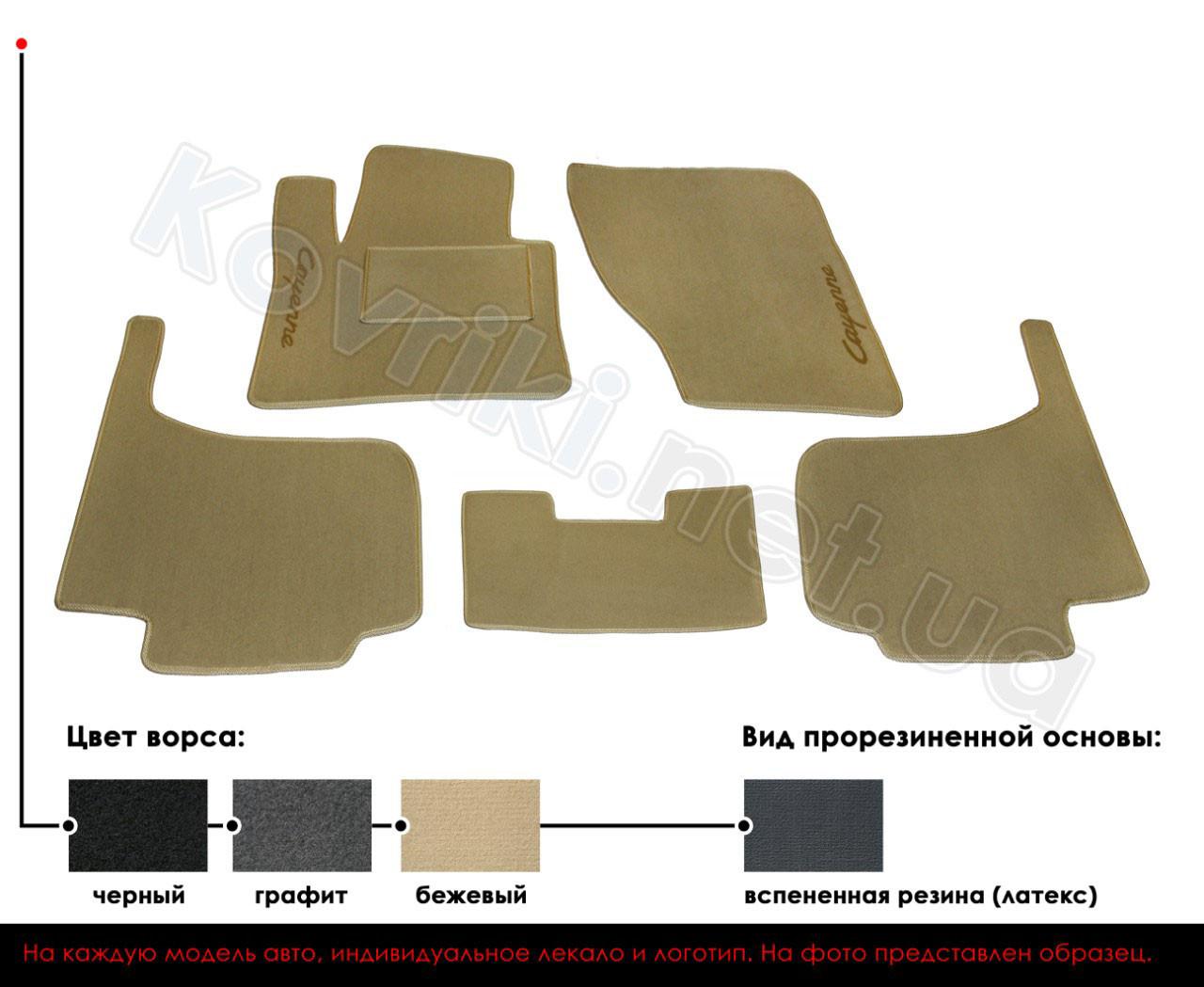 Велюровые (тканевые) коврики в салон Lexus LX 470