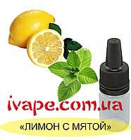 """Ароматизатор миксовый """"Лимон с мятой"""" 5 мл"""