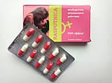 Распутница - Возбудитель мгновенного действия для женщин (капсулы), фото 2
