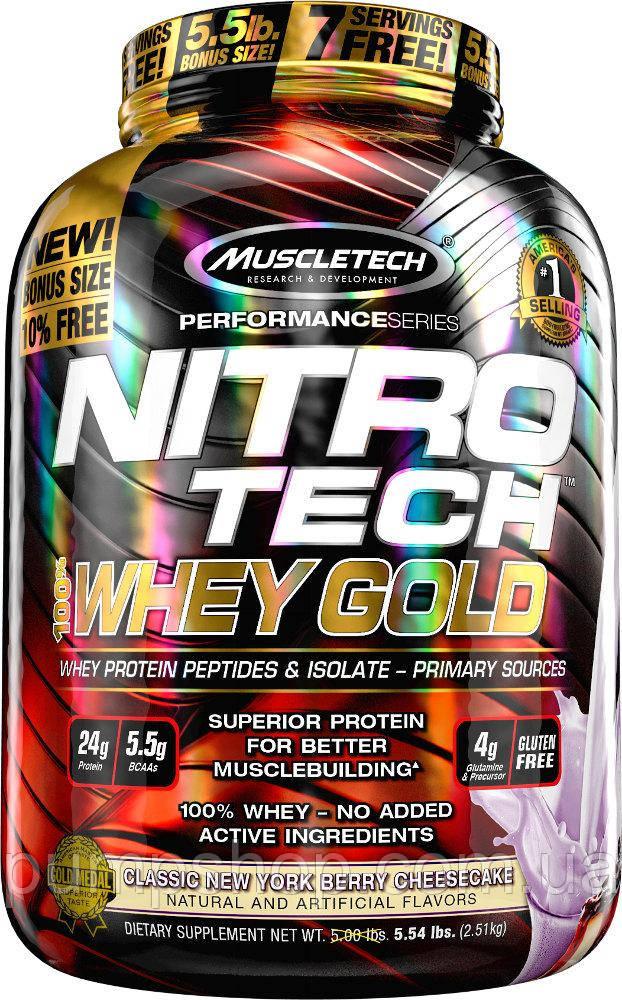 Сироватковий протеїн ізолят MuscleTech Nitro-Tech Whey Gold 2500 м