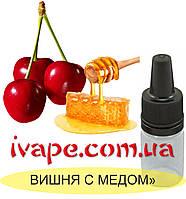 """Ароматизатор миксовый """"Вишня с медом"""" 5 мл"""