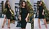 """Нарядное комбинированное платье-футляр """"Инесса"""" с вышивкой (5 цветов), фото 5"""