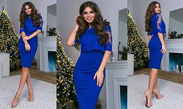 """Нарядное комбинированное платье-футляр """"Инесса"""" с вышивкой (5 цветов), фото 3"""