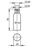 Флакон косметический прозрачный (бутылочка) крышка колпачек, 30 мл., фото 3