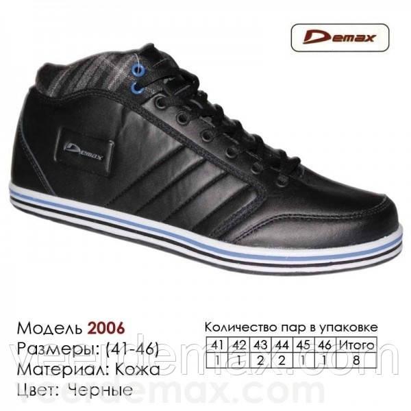 Мужские высокие кроссовки Veer Demax размеры 41-46