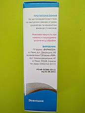 Капли против ушного и подкожного клеща Амитразин Лори, 10 мл, фото 2