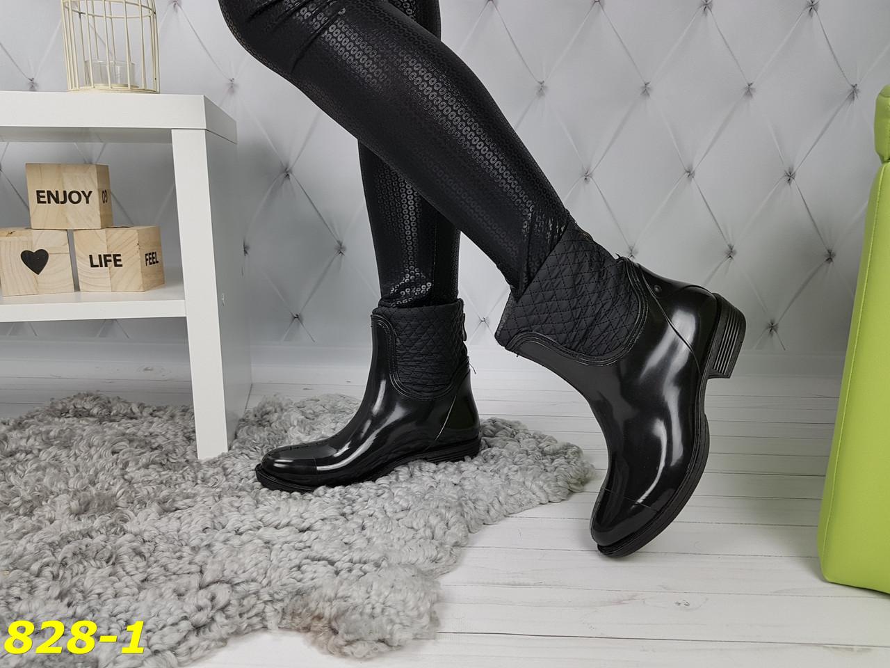 b60b5f399 Полусапожки ботинки резиновые непромокаемые утепленные со змейкой сзади,  цена 409 грн., купить в Одессе — Prom.ua (ID#882602996)