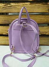 Маленькая сумка-рюкзак из искусственной кожи фиолетового цвета с ромашкой, фото 3
