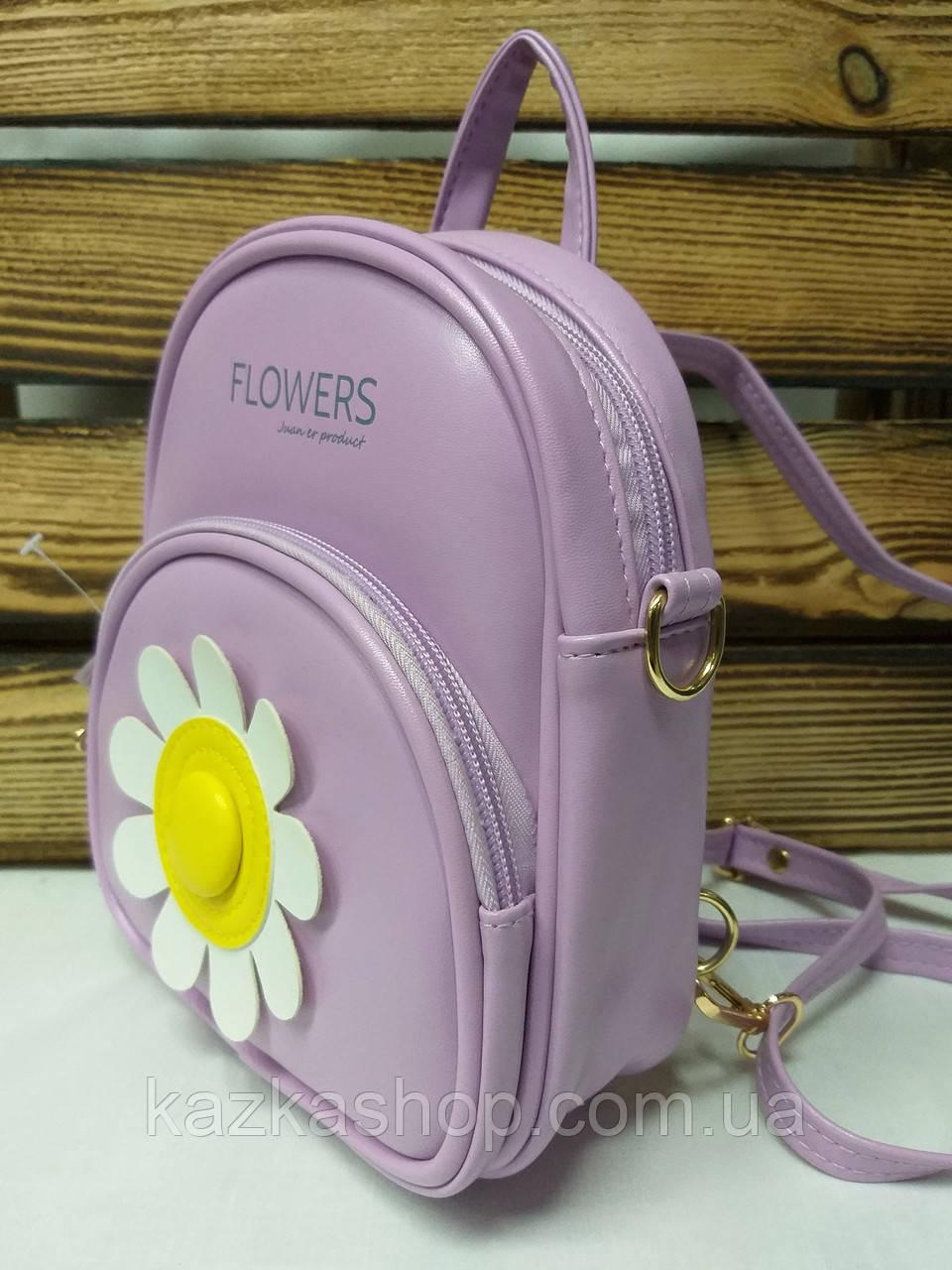 Маленькая сумка-рюкзак из искусственной кожи фиолетового цвета с ромашкой