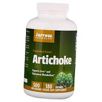 Artichoke 500 180вегкапс (71345007)