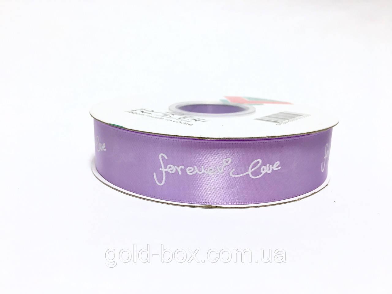 Лента для декора «Forever Love»2,5см/45-46м цвет тёмно-серый лиловый