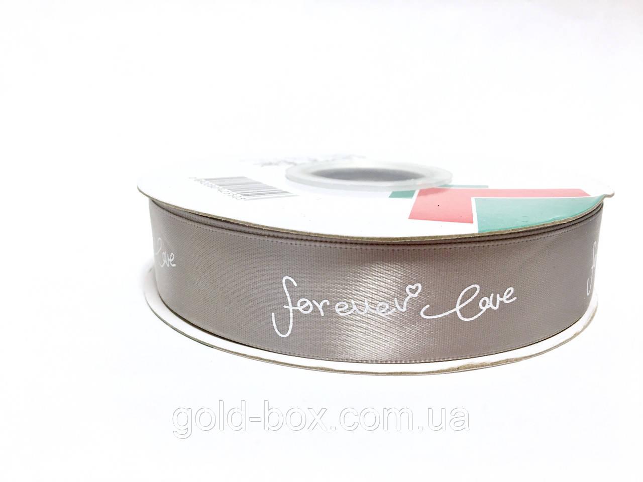 Лента бля цветов «Forever Love»2,5см/45-46м цвет серый
