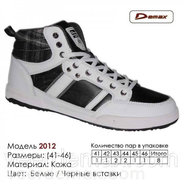 26a1dca7 Мужские высокие кроссовки Veer Demax размеры 41-46 - Veer Demax в Одессе