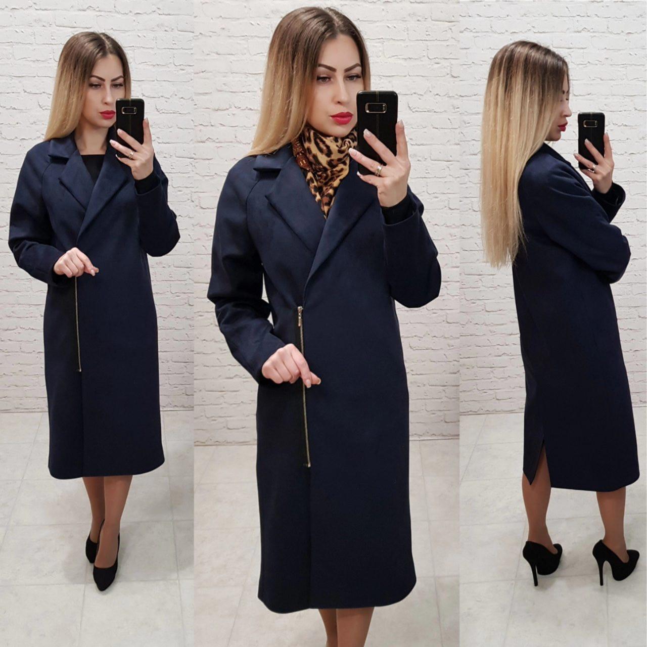 M100 Пальто женское замшевое с подкладкой  темно-синее