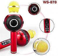 """Беспроводной микрофон-караоке WSTER WS-878 """"СУПЕР КАЧЕСТВО"""""""