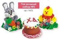 """Пасхальный декор """"Пасхальный №3"""" Добрик уп21"""