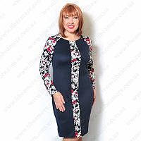 984f4f8589a Трикотаж оптом в категории платья женские в Украине. Сравнить цены ...