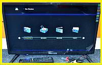 "✔️ Телевизор Samsung 24"" дюйма + Т2 тюнер   Производитель Корея"