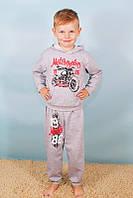 Спортивный костюм (футер-начес) на рост от 68 см до 146 см