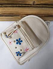 Маленький рюкзак из искусственной кожи кремового цвета с вставками цветов, фото 3